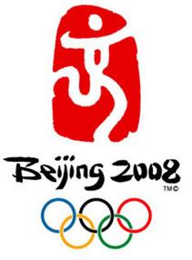 10 datos de las olimpiadas 10