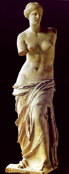 Escultura de la venus de milo